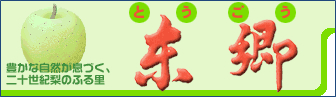 present_120817_02