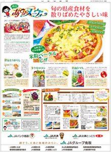 170712_recipe